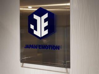東京都港区 サインボード 設置工事
