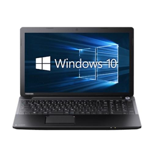 スタンダードA4ノートパソコン