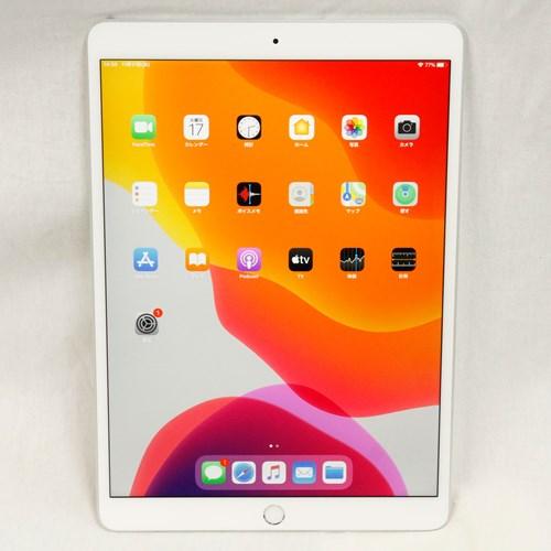 iPad Air3 Cellularモデル(7GB)