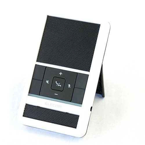 会議用有線スピーカーフォン HS-SP01WH
