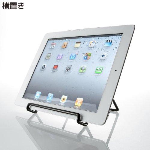 ipad・タブレット・スレートPC用スタンド